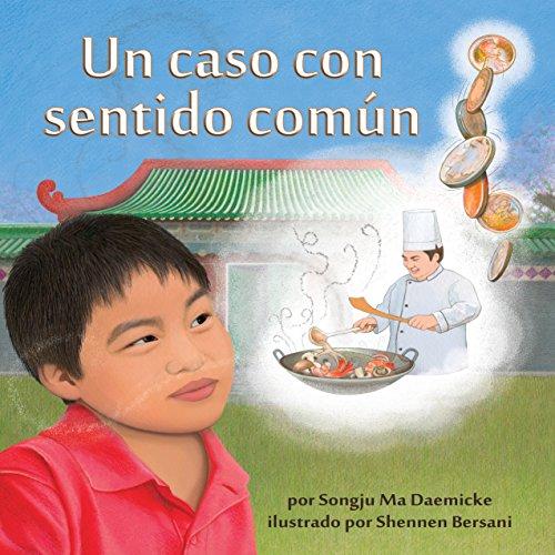 Un caso con sentido común [A Case of Sense] audiobook cover art