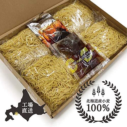 スープが選べる!道産の小麦粉100%の低温熟成生らーめん4食セット 【ポスト投函】 (味噌×4)