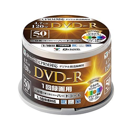 山善 キュリオム DVD-R 50枚スピンドル 16倍速 4.7GB 約120分 デジタル放送録画用  B00B7VNG4I 1枚目
