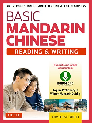 Basic Mandarin Chinese - Reading & Writing Textbook: An Introduction to Written Chinese for Beginners (DVD Included) (English Edition)
