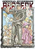 Berserk - Official guide book - Format Kindle - 4,99 €