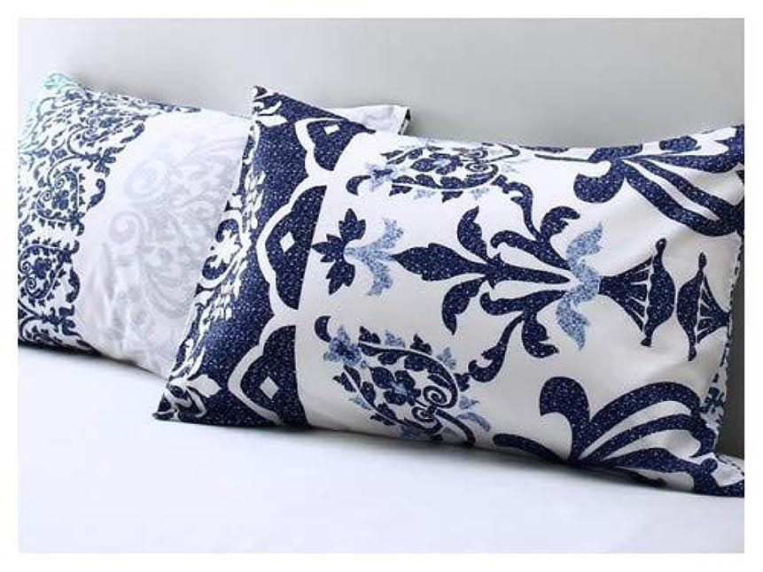 時代中間物理的なネイビーグラデーション 枕カバー 1枚のみ 綿100%やわらか肌触りのしわになりにくい リゾートデザインカバーリング Brise de mer series La mer ラメール より【????????品】