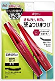 Best Japanese Mascaras - Dejavu Fiberwig Ultra Long and Tiny Sniper Mascara Review