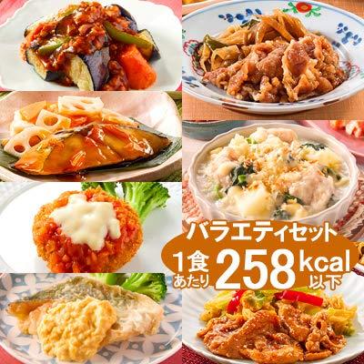 ニチレイフーズ 気くばり御膳 バラエティセット 7食セット (20s) 冷凍食品