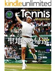 月刊テニスマガジン 2021年 09月号 [雑誌]