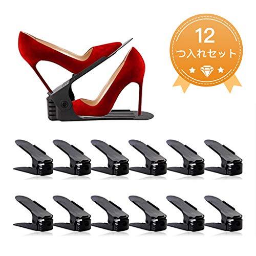 靴ホルダー 靴 収納 シューズホルダー 下駄箱省スペース 12個入り 4段階高さ調整 滑りとめ (ブラック)
