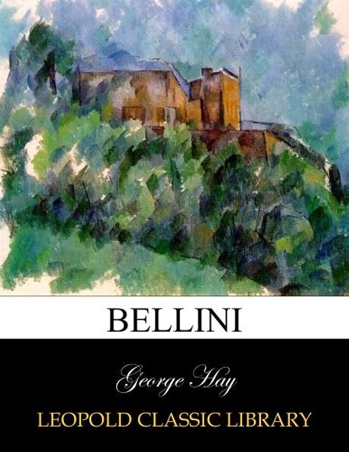 アロングセクション退化するBellini