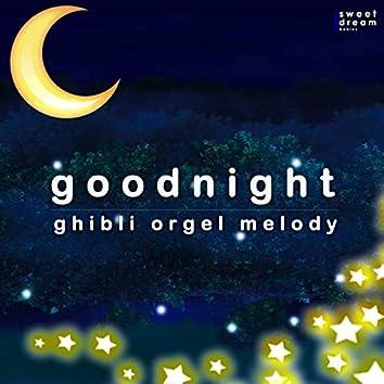 Good Night - ghibli orgel melody cover vol.1