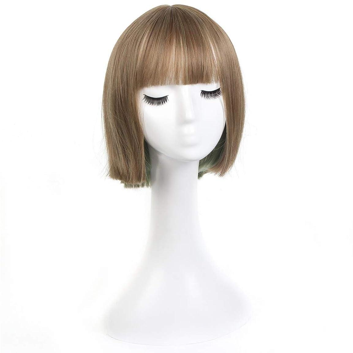 セッション年キャプテンブライKoloeplf Hansel Glitter Wig Qi Liuhaiショートストレートヘアウィッグ(SINOALICE) (Color : Hemp brown)