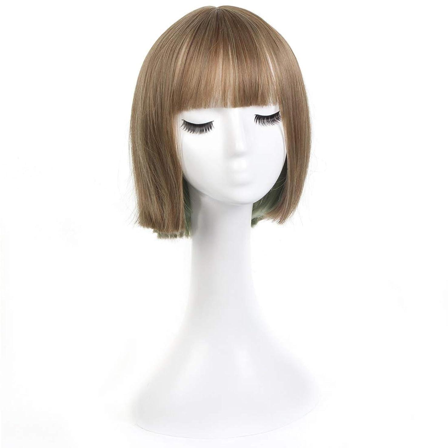 助言カプラー校長Koloeplf Hansel Glitter Wig Qi Liuhaiショートストレートヘアウィッグ(SINOALICE) (Color : Hemp brown)
