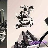 Boxing Club Taekwondo Karate Aufkleber Kick Play Auto Aufkleber Free Combat Poster Vinyl Striker...