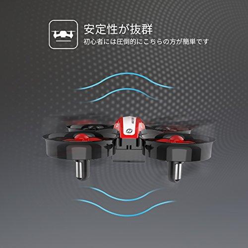 HolyStoneミニドローンこども向け室内向けバッテリー3個付き最大飛行時間21分200g以下超安定超頑丈高度維持ヘッドレスモードフリップモード搭載モード1/2転換可国内認証済みHS210