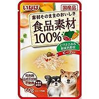 食品素材100%パウチ とりささみ&緑黄色野菜 ビーフ入り 60g×16コ