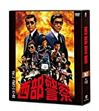 西部警察 40th Anniversary Vol.2[DVD]