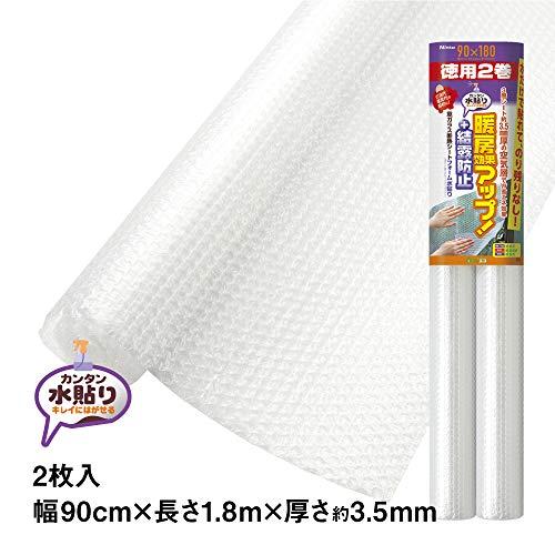 ニトムズ窓ガラス断熱シ-トフォ-ム徳用2P水で貼れる結露防止幅90cm×長さ1.8m2枚入E1532