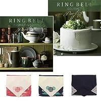 CONCENT 【風呂敷包み】リンベル RING BELL カタログギフト ネプチューン&トリトン
