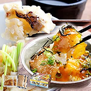 """炊き込みご飯の素 鯛飯 食べ比べセット 宇和島鯛めし 漬け丼 炊き込みご飯"""""""