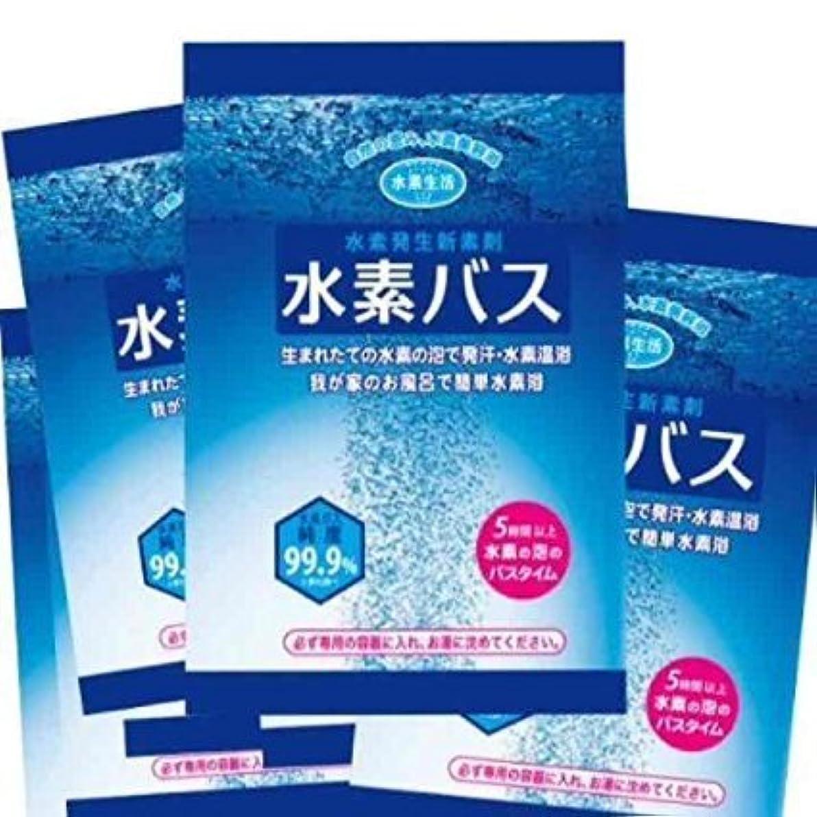 一族側面頂点水素バス 水素剤 20袋(10袋入×2箱)<専用ケースなし>