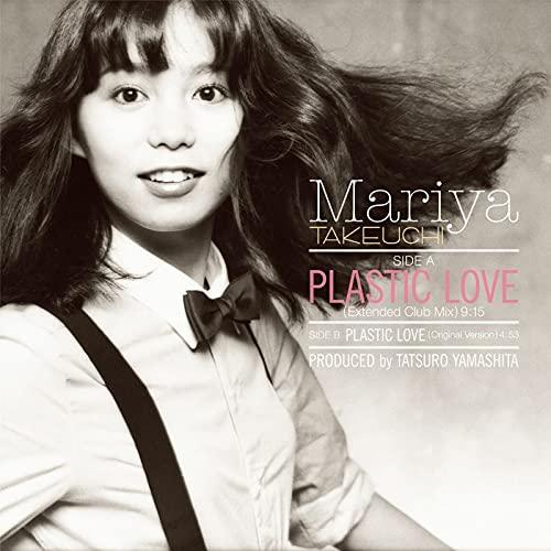 PLASTIC LOVE (アナログ盤) (完全生産限定盤) [Analog]