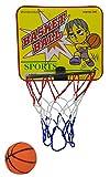 Toys Outlet - Sports 540339789. Mini Cesta de Baloncesto. Modelo Aleatorio