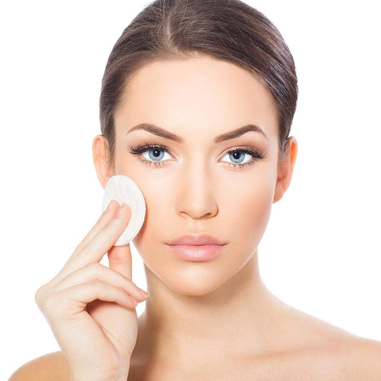 スポーツをする急襲タンパク質ユニセックス 洗面再利用可能 3層化粧品除去パッド顔清潔ワイプ 化粧落としコットン 肌に優しい 8セット