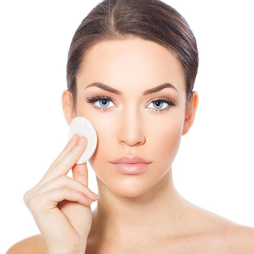特徴づける器用疑問に思うユニセックス 洗面再利用可能 3層化粧品除去パッド顔清潔ワイプ 化粧落としコットン 肌に優しい 16セット