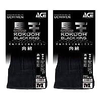 【まとめ買い】 エースグローブ 黒王 Mサイズ AG4811 [2双パック] オイルカワテ外縫い 内綿