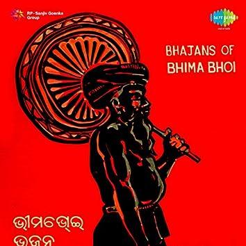 Bhajans of Bhima Bhoi