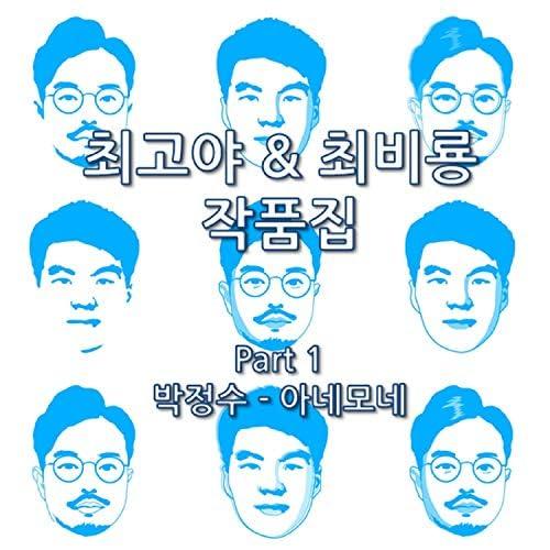 Park Jeong Soo