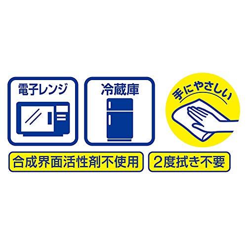 ライフ堂『電子レンジ・冷蔵庫クリーナー』