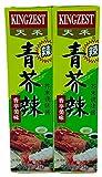 Kingzest wasabi en tubo - pack2 de 43 gr
