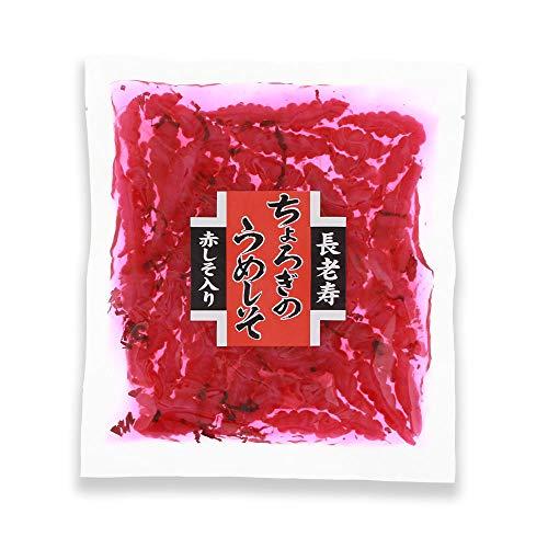 長老寿 ちょろぎのうめしそ(250g) / ちょろぎ 梅しそ しそ梅//
