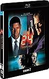 24-TWENTY FOUR- シーズン2<SEASONSブルー...[Blu-ray/ブルーレイ]