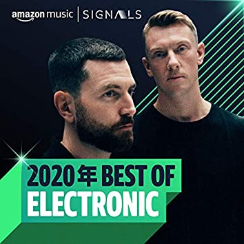 2020年 Best of Electronic