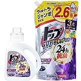 【セット品】トップ クリアリキッド抗菌 洗濯洗剤 本体900g+詰め替え1900g
