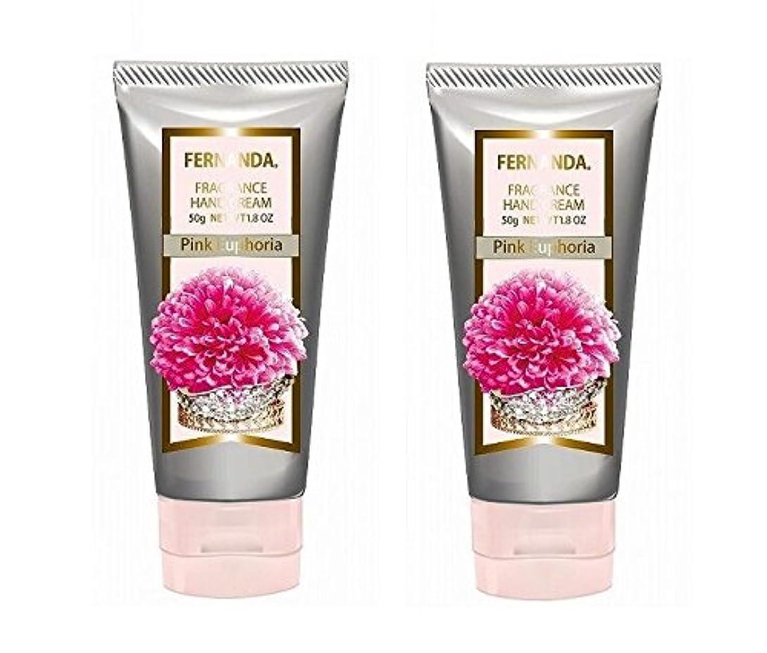 衣類レバーわかりやすいFERNANDA(フェルナンダ) Hand Cream Pink Euphoria (ハンドクリーム ピンクエウフォリア)×2個セット