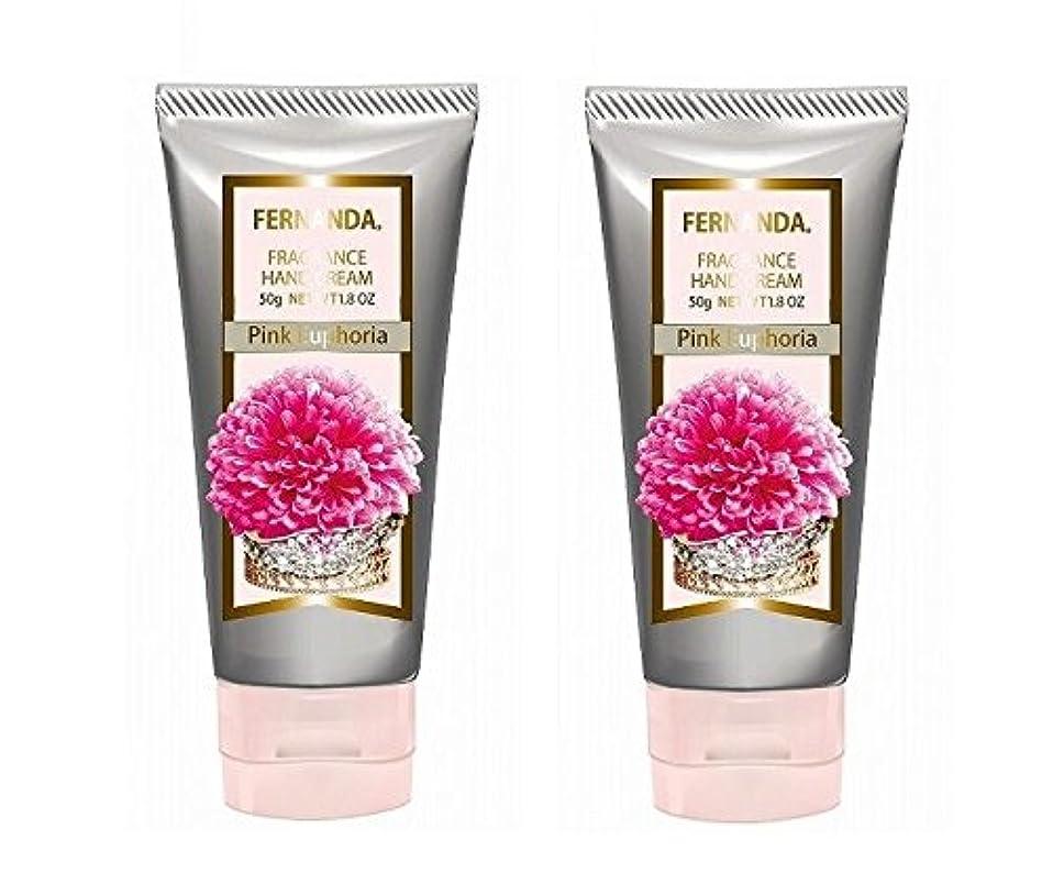 遺産ジャンル機動FERNANDA(フェルナンダ) Hand Cream Pink Euphoria (ハンドクリーム ピンクエウフォリア)×2個セット