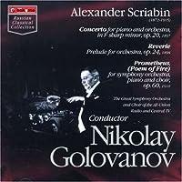 Alexander Scriabin / Nikolay Golovanov: Conterto For Piano & Orchestra