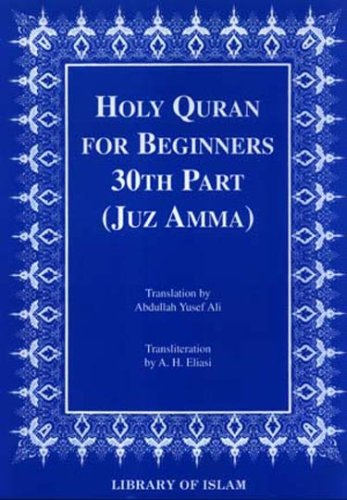 Holy Quran for Beginners 30th Part (Juz Amma) (Arabic and English Edition)