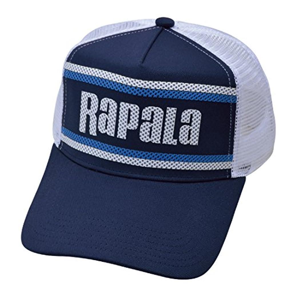 スキー勘違いする資本主義ラパラ(Rapala) レーザー カット ロゴ メッシュ キャップ ネイビー RC-164NV