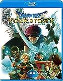 ドラゴンクエスト ユア・ストーリー Blu-ray 通常盤[Blu-ray/ブルーレイ]
