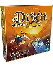 ホビージャパン ディクシット(2021年新版) 日本語版 (3-8人用 30分 8才以上向け) ボードゲーム