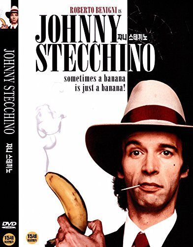 Johnny Stecchino All Region DVD (Region 1,2,3,4,5,6 Compatible) by Roberto Benigni