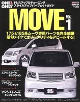 Move vol.1―Dress up & tuning parts c (CARTOP MOOK)