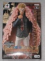 ワンピース DXF DXフィギュア THE GRANDLINE MEN vol.23 ドンキホーテドフラミンゴ DONQUIXOTE DOFLAMINGO ONE PIECEワソピース ジャソプ 不朽 名作