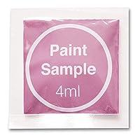 つや消しペンキ 淡い赤紫 水性塗料 イマジンウォールペイント 083 サンプル