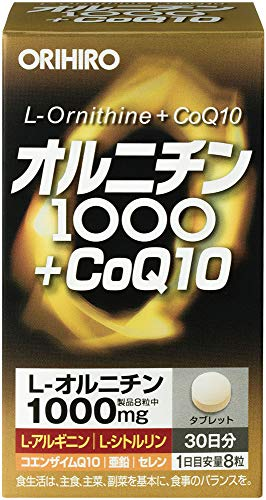 オリヒロ オリヒロ オリヒロ オルニチン1000+CoQ10 240粒 1個