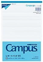 コクヨ キャンパス レポート箋 カットオフタイプ B5 B罫 50枚 レ-M51B