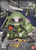 SDガンダム BB戦士 No.218 ザクII F型