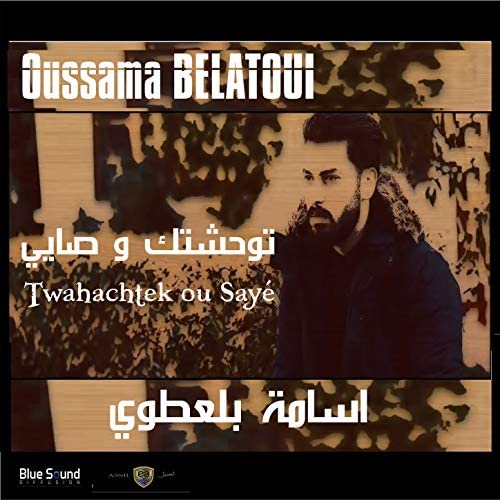 Oussama Belatoui